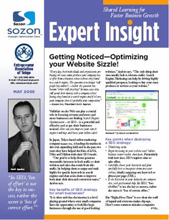 Expert Insight Newsletters